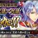 DMM GAMES、『一血卍傑-ONLINE-』で「大キャンペーン祭」開催や神代八傑以外の虹英傑が日替わりで確率上昇を含むアップデート