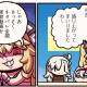 FGO PROJECT、WEBマンガ「ますますマンガで分かる!Fate/Grand Order」の第204話「第2部第6章後編」を公開