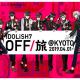 JR 東海ツアーズ、広告タレントとして「IDOLiSH7」を起用…「OFF/旅@KYOTO(京都)」を発売、「AnimeJapan2019」ではブース出展も