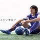 サイバード、中村俊輔選手を起用し、『バーコードフットボーラー』のTVCMを放映開始! ゲーム内で中村選手をプレゼントするキャンペーンも