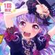 ブシロードとCraft Egg、『バンドリ! ガールズバンドパーティ!』で「スペシャルセット10回ガチャ」を開始 Roselliaの新楽曲「Legendary」追加も
