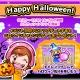 オフィスクリエイト、『クッキングママ おりょうりしましょ!』でハロウィンイベントを開催 チャレンジゲーム「おかしをまもろう!」ゲットしよう!
