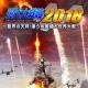 システムソフトアルファー、『現代大戦略2018~臨界の天秤!譲らぬ国威と世界大戦~』を2018年春に発売決定! PC版現代大戦略シリーズではおよそ9年ぶり