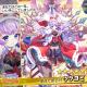DMM GAMES、『あやかしランブル!』にてクリスマス限定「★5ツクヨミ」を追加! クリスマスイベントも開催