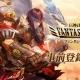 FUNPLE STREAM、巨神召喚RPG『ファンタジースクワッド』の事前登録を開始 「公式Twitterフォロー&リツイートキャンペーン」を実施中