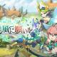 任天堂とCygames、『ドラガリアロスト』でイベント「天つ風に願いを」を開始…イベント限定施設「風の祠」が獲得可能!
