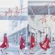 ブランジスタゲーム、『神の手』第28弾企画は新潟を拠点に活動するアイドルグループNGT48のデビューシングル「青春時計/暗闇求む」とのコラボ