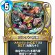 スクエニ、『ドラゴンクエストライバルズ』の第8弾カードパック「一攫千金!カジノパラダイス」の新カード「ゴレオン将軍」を公開!