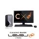 ユニットコム、GTX 1060を搭載、即日出荷可能なコンパクトゲームPC「Lev-C122-i5-LNSSM」を販売開始