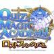 KONAMI、『クイズマジックアカデミーロストファンタリウム』を来春配信、事前登録開始! シリーズの世界観そのままにクイズバトルやマルチプレイが楽しめる