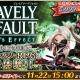 スクエニ、新作『BRAVELY DEFAULT FAIRY'S EFFECT』Cβテスターの追加募集開始! 追加枠は先着順で3000名に