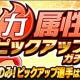 KLab、『キャプテン翼 ~たたかえドリームチーム~』で「力属性ピックアップガチャ」を24日16時より開催 【SSR】ラーソンが限定選手として登場