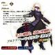『Fate/Grand Order Arcade』で「アルトリア・ペンドラゴン〔オルタ〕」と「呪腕のハサン」が新登場する「セイバーオルタピックアップ召喚」を開催