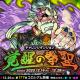 アソビズム、『ドラゴンポーカー』で復刻チャレンジダンジョン「覚醒の拳聖」を開催! 「チェン・シオン」がボスモンスターとして登場!