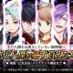 DMM GAMES、『一血卍傑-ONLINE-』で「復刻神代八傑祭」開催 「ヤマトタケル」と「ツクヨミ」の上限突破も!