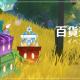 miHoYo、『原神』でイベント「百貨珍品」を4月16日より開催 「珍品の箱」を開いて原石などの報酬を獲得できる