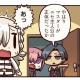 FGO PROJECT、超人気WEBマンガ「ますますマンガで分かる!Fate/Grand Order」の第50話「正体みたり」を公開