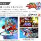 gumi、新作対戦アクションゲーム『超激闘 ニンジャカスピリッツ』を今夏リリースと発表