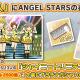 バンナム、『ミリシタ』で「衣装購入」にANGEL STARSの13人分の「シャイニートリニティ+」を追加 無償ミリオンジュエルでも購入可能