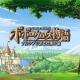 セガゲームス、『ポポロクロイス物語 ~ナルシアの涙と妖精の笛』で「ピエトロ王子」や「森の魔女ナルシア」など主要キャラのプロフィールを公開