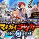 リイカ、『マチガイブレイカー Re:Quest』でクイズ大会エジプト大旅行を開催! ガチャのピックアップ対象は★4オシリスなどが対象に