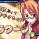 ステアーズ、『トリックスター 召喚士になりたい』でPC版キャラクター「新米教師ラクーン」が「スペシャル召喚」に登場!