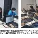 C&R社、熊本の未来創造学園とゲームクリエイター・デザイナー育成で協業