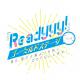 セガゲームス、7月16日開催のイベント「『Readyyy!』ゴー☆ルドステージ Vol.4 ~僕ら、夏の太陽より熱くおもてなしします!~」の優先申込みを開始!