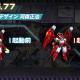 ビリビリ、『ファイナルギア-重装戦姫-』に河森正治さんがメカニックデザインを手掛けた専用機「MOTS.77」を実装