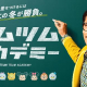LINE、『ディズニー ツムツム』で玉木宏さんを起用した新TVCMを放映開始! 豪華アイテムがもらえるミッションイベントも開催!