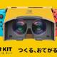 任天堂、『Nintendo Labo』シリーズの新作『Nintendo Labo: VR Kit(ニンテンドー ラボ VRキット)』を4月12日に発売!