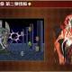 スクエニ、『ロマサガRS』で「暗黒の巨星祭 第二弾」として「決戦!サルーイン」を3月10日より開催すると告知