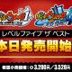 レベルファイブ、『妖怪ウォッチ1 for Nintendo Switch』『妖怪ウォッチ4』の新価格版を発売開始!