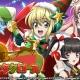 ブシロードとポケラボ、『戦姫絶唱シンフォギアXD』でオリジナルストーリーのイベント「暁のサンタクロース」を12月20日17時より開催