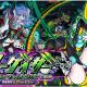 アソビズム、『ドラゴンポーカー』で復刻スペシャルダンジョン「スターゲイザー2 DC版」を開催!