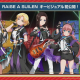 ブシロードとCraft Egg、『ガルパ』で「RAISE A SUILEN」の新情報を発表…6月と8月にイベントでバンドストーリー公開、メンバーも登場!