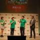 ドリコム、『ダービースタリオン マスターズ』初のオフライン大会を開催 公式レポートをお届け