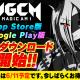 Studio MGCM、『マジカミ』がApp StoreとGoogle Playで事前ダウンロードを開始! 正式リリースは6月11日を予定