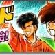セガゲームス、『サカつくシュート!2017』で高校サッカー漫画『オフサイド』とのコラボ開始…もれなく★5薬丸英樹をプレゼント!
