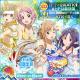 バンナム、『SAO メモリー・デフラグ』で新スカウト「恋する乙女のサマー・バケーション」開催!「水着アスナ」のフィギュアプレゼントCPも
