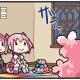 アニプレックス、『マギアレコード 魔法少女まどか☆マギカ外伝』公式サイトでWEBマンガ「マギア☆レポート2」第77話を公開