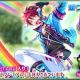 セガゲームス、『ファンタシースターオンライン2 es』でesスクラッチ「ハイパーレインボー with セイガーブレード」を配信開始