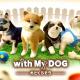 ネイロ、スマホ用ペット育成SLG『with My DOG - 犬とくらそう -』を2月15日より配信開始