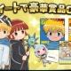 クローバーラボ、『ゆるドラシル』がTVアニメ「魔法陣グルグル」とのコラボを11月17日より開催