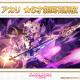 Cygames、『プリンセスコネクト!Re:Dive』で「アカリ」の「★6才能開花」を1月7日より解放!