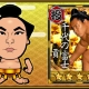バンナムとHINATA、『大相撲ごっつぁんバトル』に昭和の大横綱「千代の富士」と九重親方「千代大海」が登場!