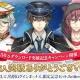 サイバード、『イケメン革命◆アリスと恋の魔法』 で50万ダウンロード突破を記念したキャンペーンを7月1日より開催