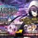 DMM GAMES、『一血卍傑-ONLINE-』で新祭事「神話降臨 悪神ロキ」の開催を含むアップデートを実施