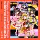 ブシロード、『D4DJ』よりHappy Around!の2ndシングル「SHUFFLE HEART BEAT」を発売!
