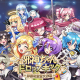 MEMORY、カジュアル放置RPG『邪神ちゃんドロップキック〜神保町放置⼤作戦〜』を4月リリース決定! 事前登録を開始!